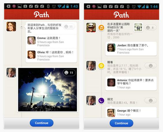 yingdao7 移动APP前置的引导页设计技巧