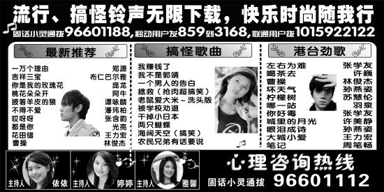 yingyue1 中国互联网产品的免费史(音乐、电影、游戏、安全)