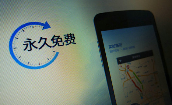 中国互联网产品的免费史(音乐、电影、游戏、安全)