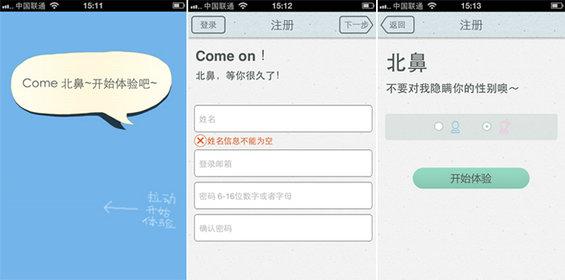 "yonghutiyan1 ""诱惑""用户 提高用户使用黏性的方法"