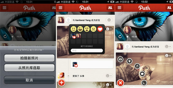 "yonghutiyan8 ""诱惑""用户 提高用户使用黏性的方法"