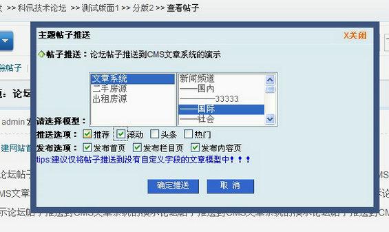 liush3 流式页面,手机客户端与网页版合二为一
