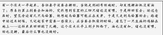 xiangmuguanli7 从程序员到项目经理(二)