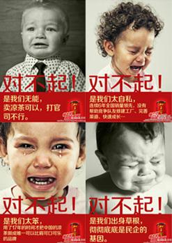jiaduobao 2013年十个经典社会化营销案例