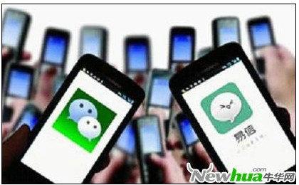 yidongim 2013互联网十大变局分析