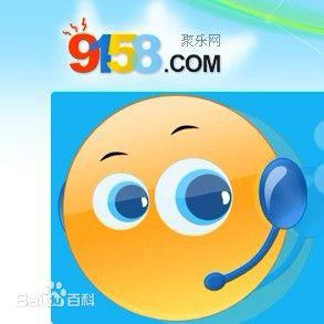 9158 2014年哪些互联网公司会在海外上市?