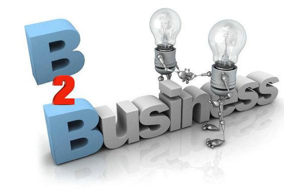第十一章 B2B行业门户网站怎样直接花钱做推广