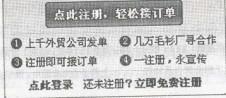 b2bwangzhan5 第三章 搜索引擎优化推广之内容建设(二)
