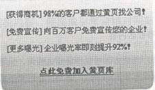 b2bwangzhan6 第三章 搜索引擎优化推广之内容建设(二)