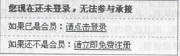 b2bwangzhan7 第三章 搜索引擎优化推广之内容建设(二)