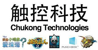 chukong 2014年哪些互联网公司会在海外上市?