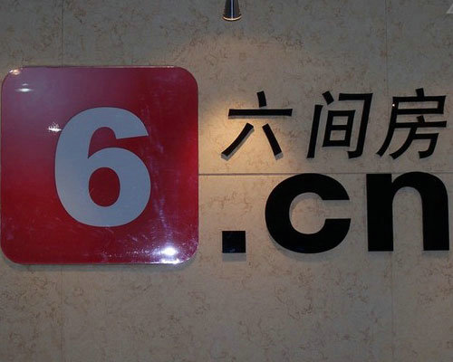 liujianfang 2014年哪些互联网公司会在海外上市?