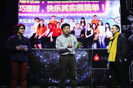 top1 中国互联网创新产品评选