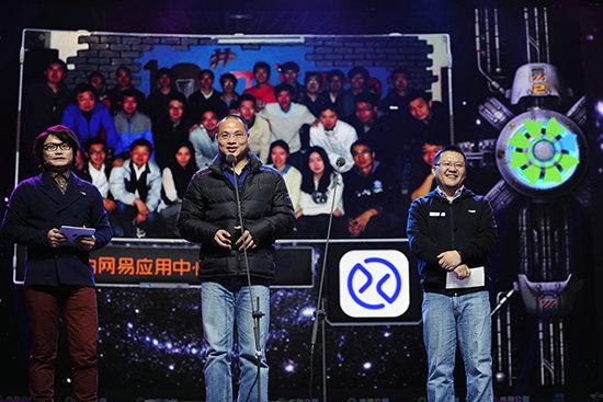 top10 中国互联网创新产品评选