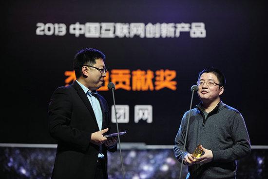 top12 中国互联网创新产品评选