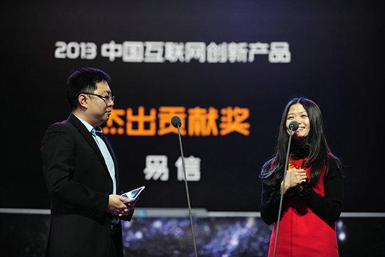 top14 中国互联网创新产品评选