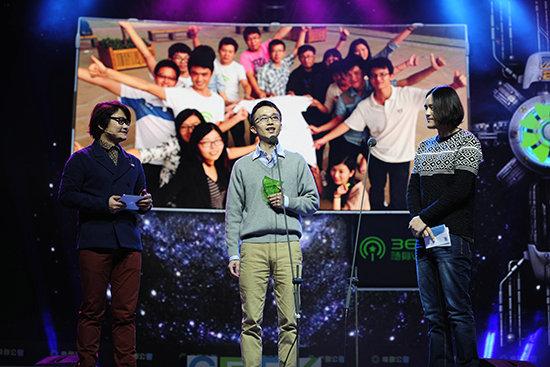 top4 中国互联网创新产品评选