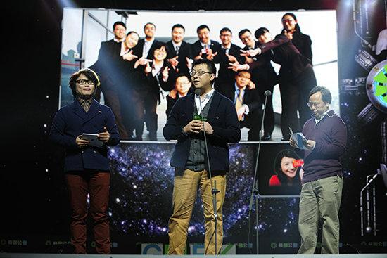 top5 中国互联网创新产品评选