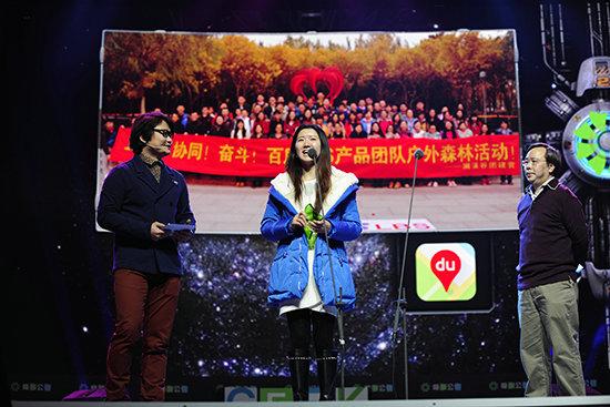 top6 中国互联网创新产品评选
