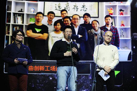 top7 中国互联网创新产品评选