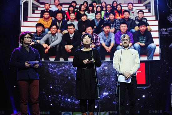 top8 中国互联网创新产品评选
