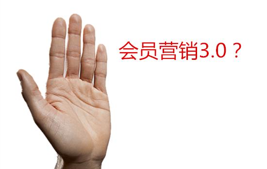万达商城O2O解密(三)——大会员系统