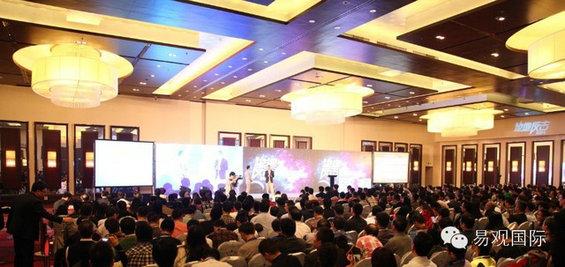 2014易观电子商务大会演讲实录:传统行业与电商的融合之道