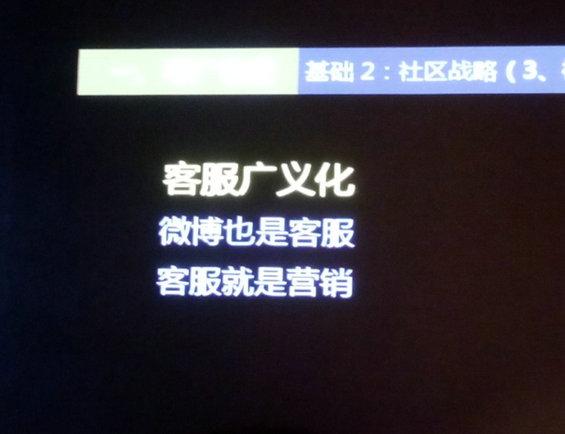 """lishanyou1 李善友:互联网品牌是产品和粉丝之间的一场""""合谋"""""""