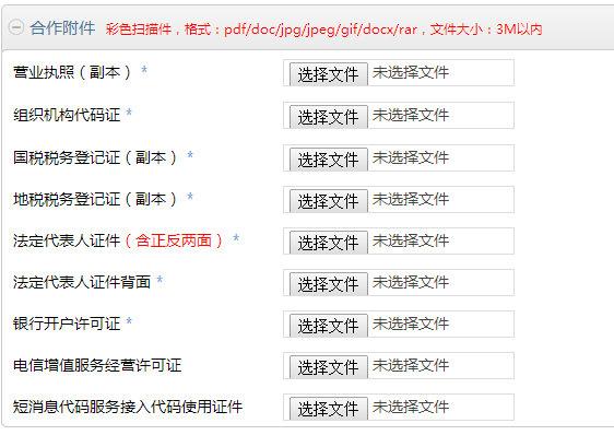 yingyongfenfa5 应用市场提交那点事