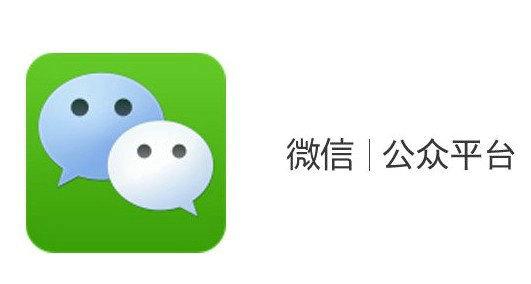 微信公众平台微信小店功能实操
