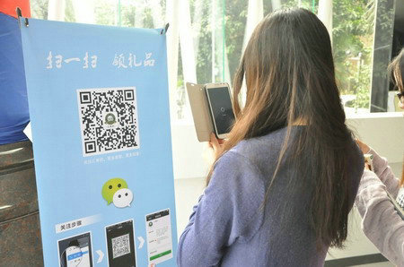 weixingongzhongzhanghao8 微信公众号成功运营的黄金法则