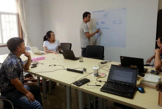 """qqbangong1 创业团队如何用QQ""""零成本""""办公"""