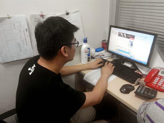 """qqbangong3 创业团队如何用QQ""""零成本""""办公"""