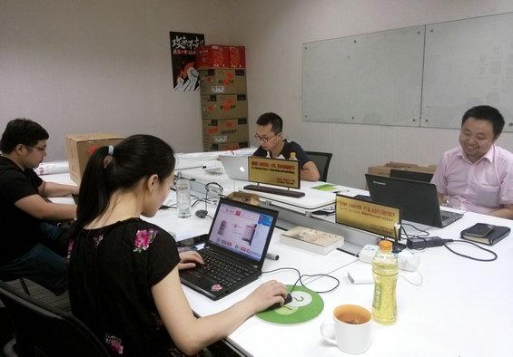 """qqbangong4 创业团队如何用QQ""""零成本""""办公"""