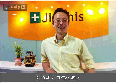 shehuihua6 当前社会化工具分析