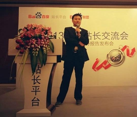 shehuihua9 当前社会化工具分析