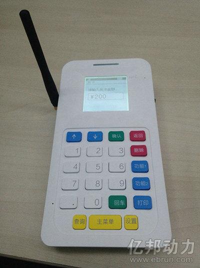 weixindianshang5 全解11个微信电商名词